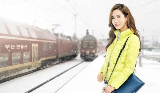 Lee Dae Hae xinh tươi với trang phục của hãng thời trang Shunufang