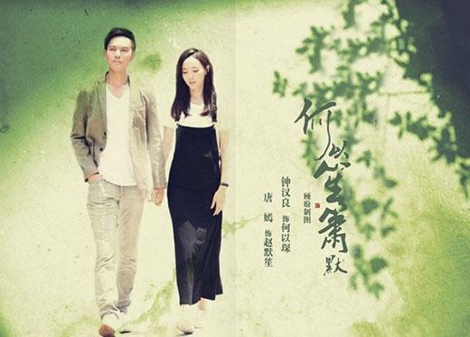 Phim truyền hình Bên nhau trọn đời với sự tham gia của Chung Hán Lương - Đường Yên dự định lên sóng vào đầu năm 2015