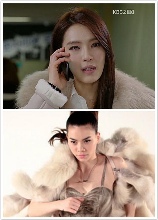 Hyun Ji Soo -Hồ Ngọc Hà