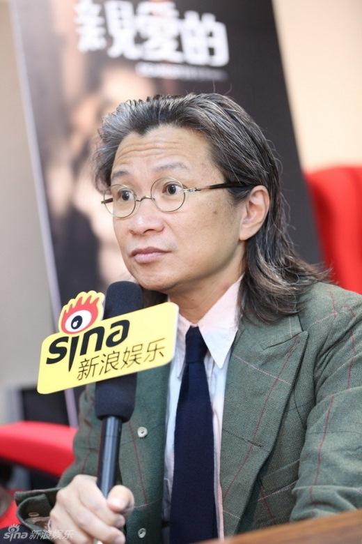 Trần Khả Tân
