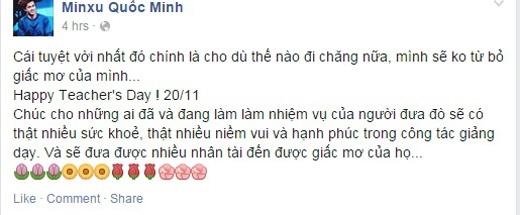 Minxu Quốc Minh