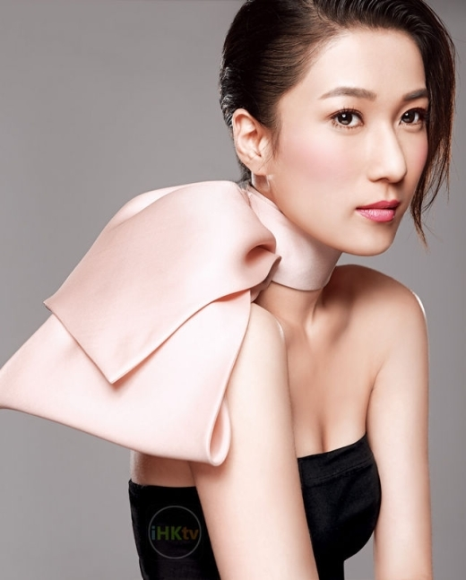 Chung Gia Hân