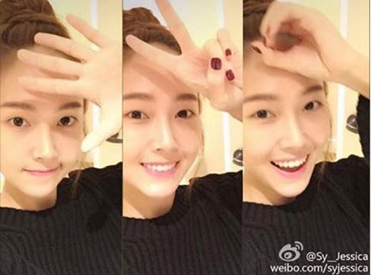 Jessica bất ngờ đăng tải hình ảnh tự sướng cực xinh cùng dòng thông điệp '520' - một thông điệp từ tiếng Hoa mang ý nghĩa là: 'Tôi yên bạn'.