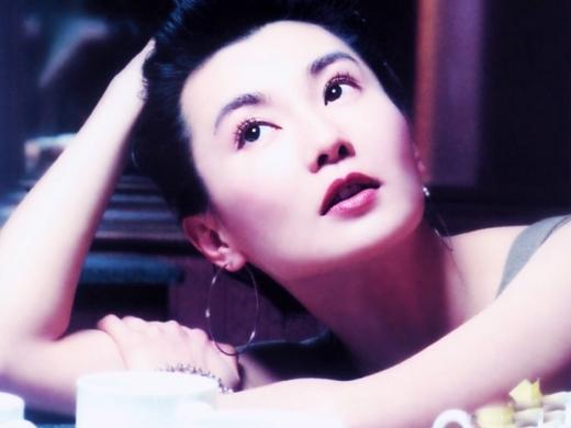 Trương Mạn Ngọc