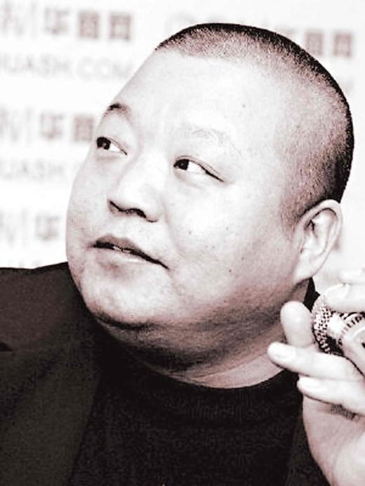 Tang Thiên Sóc