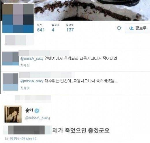 Những tin nhắn cay độc của người này khiến fan Suzy phẫn nộ