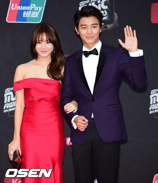 Yeon Won Jin và Han Groo