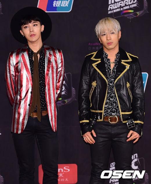 G-Dragonvà Taeyang