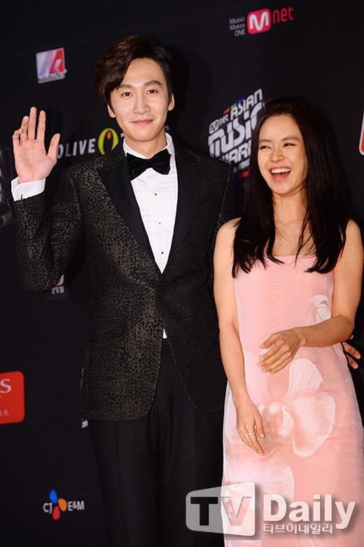 Kwangsoo và Song Ji Hyo