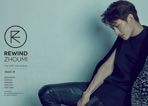 Mini album ra mắt của Zhoumi có tên là Rewind