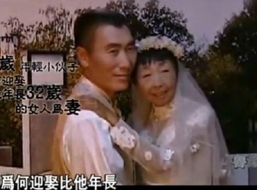 Buổi lễ cưới giản dị của hai người