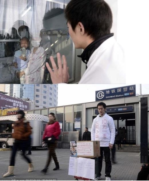 """Hôm 27/11, người đàn ông tên là Xia Jun, khoảng 30 tuổi, đến từ tỉnh Tứ Xuyên, trước khi đi làm """"bao cát"""" đã vẫy chào con, đứa con nhìn bố như biết nỗi đau bố sẽ gánh khiến nó khóc mãi. Được biết gia cảnh anh rất nghèo khó vì vậy anh đã hy sinh thân mình đến trước cửa điện ngầm đông đúc ở trung tâm Bắc Kinh, kiếm tiền chữa bệnh cho con bị ung thư máu bằng cách để người khác đấm vào mình. Mỗi lần đấm, khách phải trả Xia khoảng hơn 1USD. Câu chuyện về tình phụ tử cao cả của Xia Jun đã làm rung động bao trái tim người Trung Quốc. Xia Jun đã quyên góp được 800.000 nhân dân tệ (2.7 tỷ VND) mà không bị một cú đấm nào."""