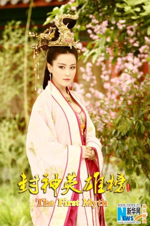 Phong Thần Bảng - Tô Đát Kỷ