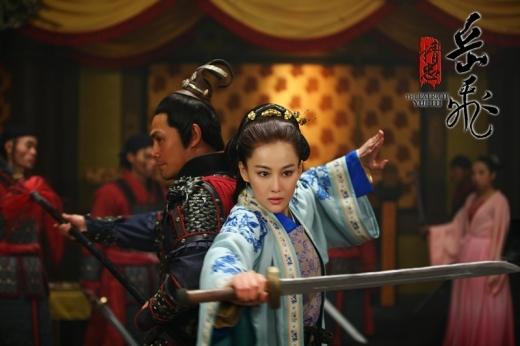 Tinh Trung Nhạc Phi - Lương Hồng Ngọc