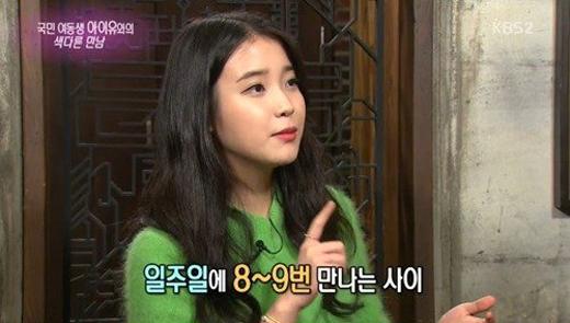IU chia sẻ về tình bạn với Yoo In Na trên Weeky Entertainment