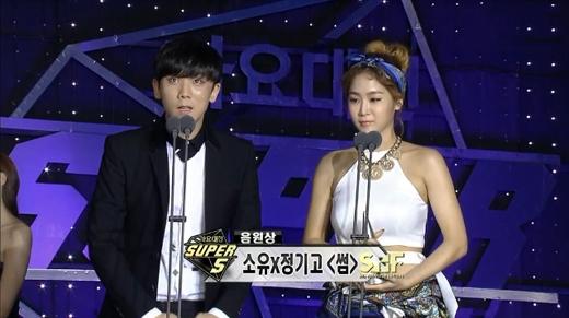 Ca khúc được yêu thích nhất năm thuộc về ca khúc Some của Soyu và Jungigo