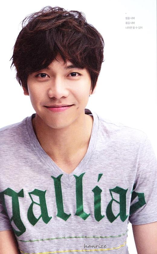 5. Lee Seung Gi (7.9%)