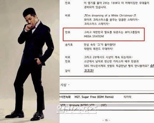 Dòng kịch bản của Mino đã vấp phải sai lầm ghi chữ Yeoldo