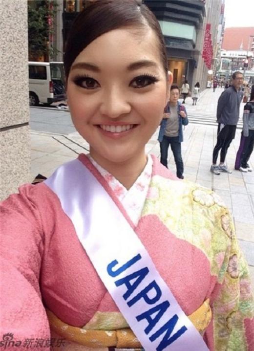 Hoa hậu Quốc tế Nhật Bản bị chê xấu.