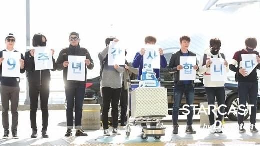 Super Junior vẫn đang giữ vững phong độ của mình mặc dù nhóm đã hoạt động được 9 năm.