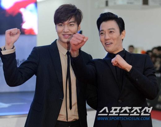 Kim Sae Ron và Lee Min Ho