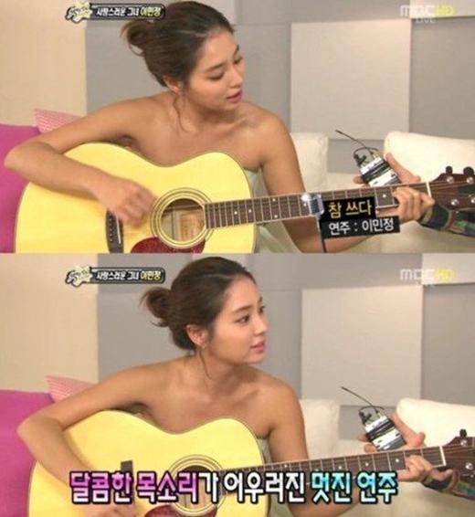 Lee Min Jung không hề 'khoe thân', cô vẫn có mặc chiếc áo ống