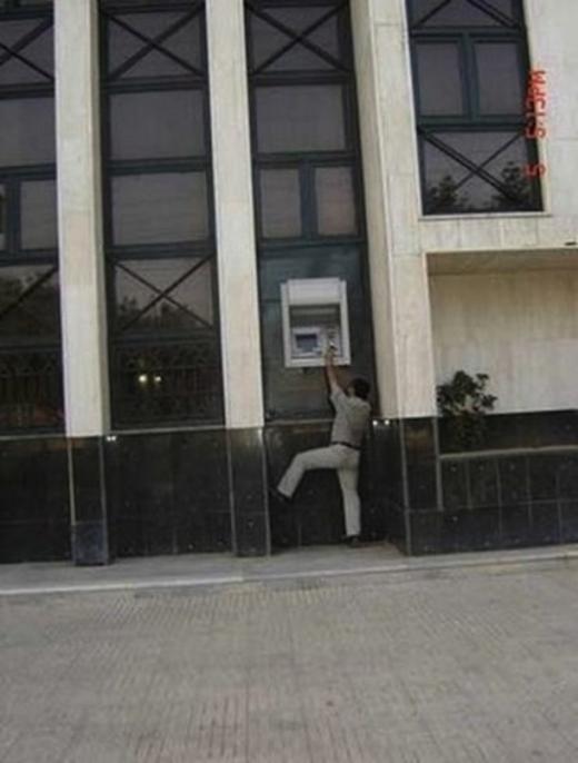 Không ai đọc trộm được mã PIN thẻ ATM của bạn, kể cả chính bạn.