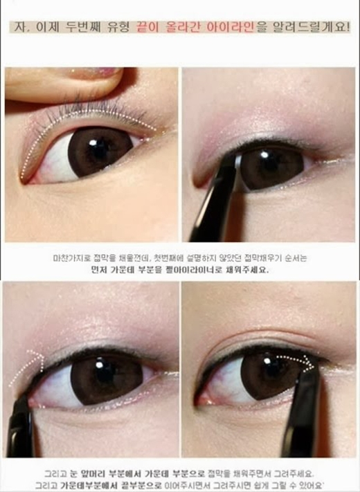 Eyeliner theo phong cách ulzzang không vẽ xếch lên mà chủ yếu bo theo mí mắt để mắt trông to hơn, định hình lại những đôi mắt chưa đều nhau.