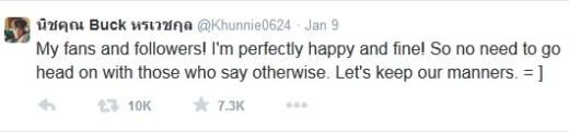 """Sợ các fan lo lắng cho tinh thần của mình, Nichkhun lên tiếng trấn an: """"Gửi các fan và những người đang theo dõi tôi, Tôi hiện đang rất khỏe và hạnh phúc. Vì vậy, không cần phải bận tâm đến những lời vớ vẩn ngoài kia. Hãy luôn giữ phẩm giá của mình nhé!""""."""