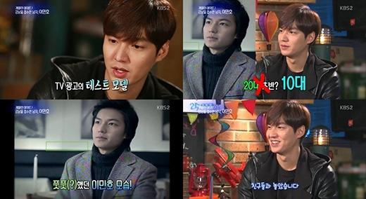 Lee Min Ho trong chương trình Entertainment Weekly