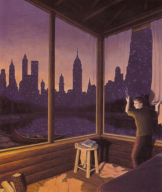 Đâu là mảnh rèm, đâu là không gian ngoài cửa sổ?