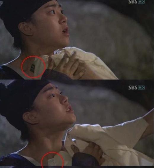 Chiếc mác áo ghi 100% cotton được phát hiện trong trang phục cổ trang củaShin Yoon Bok (Moon Geun Young)trongThe Painter Of the Wind.