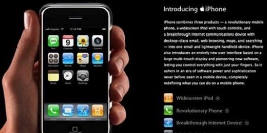 Ra mắt chiếc iPhone thế hệ đầu tiên vào giữa năm 2007, iPhone 2G đã đánh dấu một cuộc cách mạng trong ngành công nghiệp di động, đưa ra một chuẩn mực mới. Máy có màn hình 3,5 inch, độ phân giải 320 x 480 pixel, pin dung lượng 1.400 mAh, RAM 128 MB, camera 2 Mpx. Sản phẩm là một bước ngoặt đối với Apple cũng như việc sản xuất điện thoại thông minh những năm sau đó.