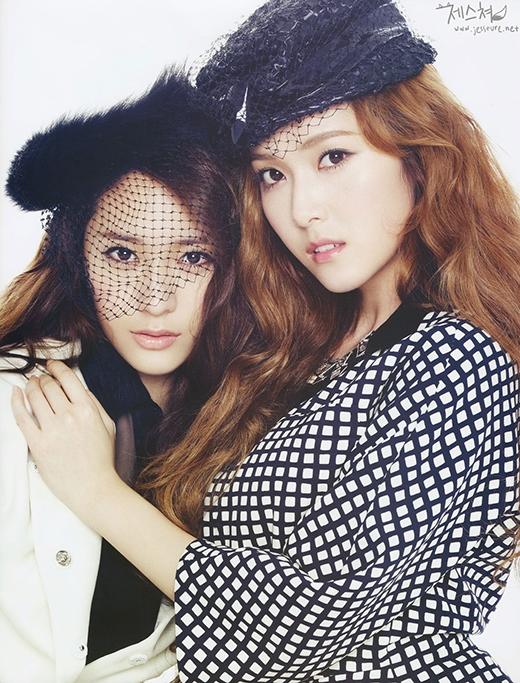 Jessica sẽ hợp tác cùng em gái Krystal trong tương lai