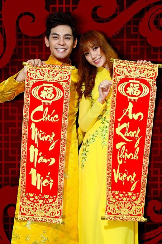 Sơn Ngọc Minh trong bộ hình Tết cùng Hari Won