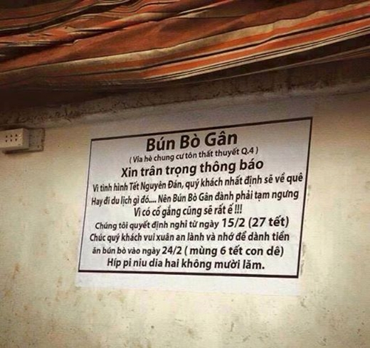 Tấm biển thông báo nghỉ tết của một quán bún bò đã khiến dân mạng cực kì thích thú vì độ 'bá đạo' và hết sức dễ thương của chủ quán
