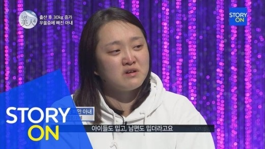 Kim Jin khi chưa phẫu thuật thẩm mỹ sở hữu gương mặt tròn và không mấy xinh đẹp.