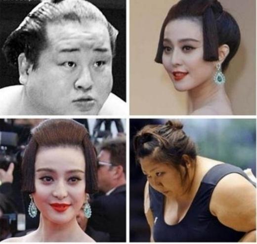 Phạm Băng Băng cũng từng gặp sự cố đỏ mặt tại thảm đỏ quốc tế. Phạm Băng Băng xuất hiện với bộ váy mang đậm phong cách Trung Quốc nhưng kiểu tóc lại bị truyền thông nhầm là người Nhật. Cô còn bị soi vùng nách đã không được sạch khi đi trên thảm đỏ.