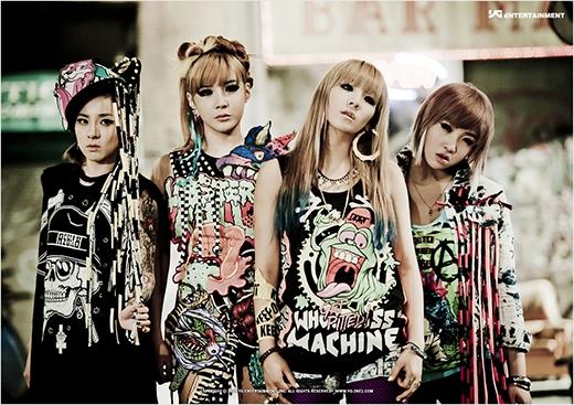 2NE1 được biết là một nhóm nhạc nữ cá tính nhất Hàn Quốc. Và ý nghĩa của từ 2NE1 là New Evolution of 21st Century (Sự trổi dậy mới của thế kỷ 21). Và cũng chính vì tên này đã khiến cho 2NE1 hoàn toàn có chỗ đứng vững chắc trong làng âm nhạc trong nước và cả thế giới.
