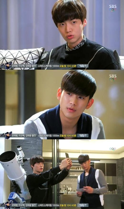 Ahn Jae Hyun và Kim Soo Hyun trong phim You Came From The Star