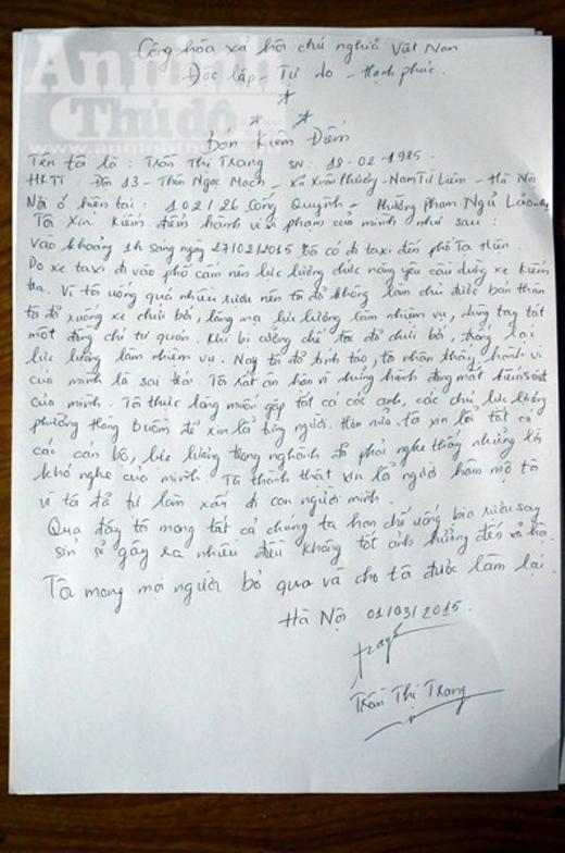 Bản kiểm điểm Trang Trần viết ngày 1-3 tại CQĐT CAQ Hoàn Kiếm.