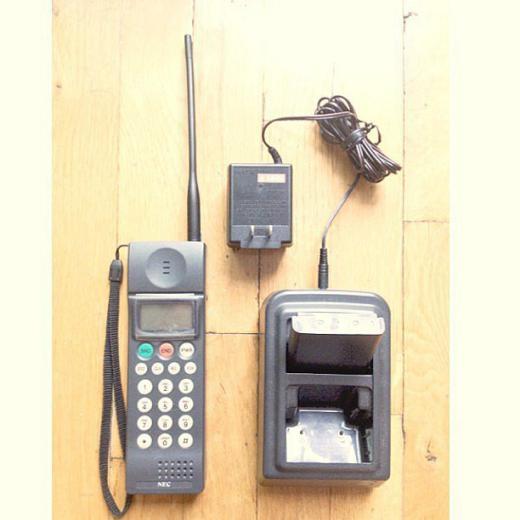 Điện thoại di động có antenna