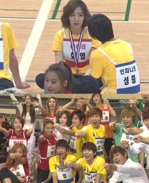 Hwayoung bị bỏ rơi khi quay Idol Championships.