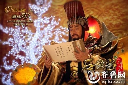 Ngọc Hoàng đại đế do Lục Tiểu Linh Đồng đóng là vai diễn thay đổi thân phận ngoạn mục của nghệ sĩ này. Tuy nhiên, trong bộ phim của ông, khán giả chỉ biết lắc đầu vì quá nhiều 'sạn' phim.