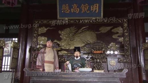 300 năm sau, rõ ràng đã sang thời nhà Minh nhưng trang phục và bối cảnh xử án lại y chang... nhà Tống.