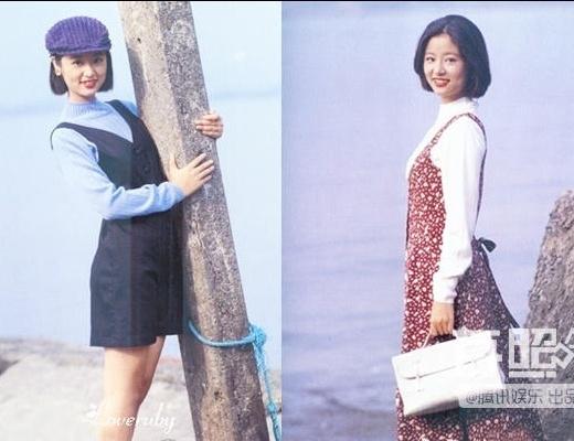 Lâm Tâm Như cá tính trong những ngày đầu làm người mẫu.