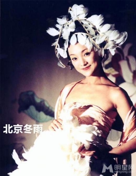 Châu Tấn đẹp như búp bê trong bức ảnh cho tạp chí năm 17 tuổi.