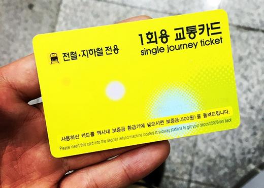 G-Dragon khoe thẻ tàu điện ngầm trên Instagram