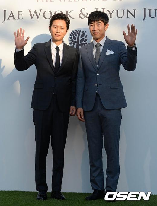 Kim Min Jong - Lee Jong Hyuk