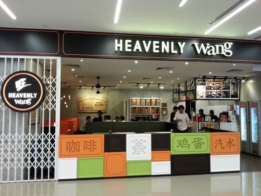Các cửa hàng ăn uống ở Singapore có nhiều tên rất ngộ như Wang siêu phàm hay những quán ăn không tên....